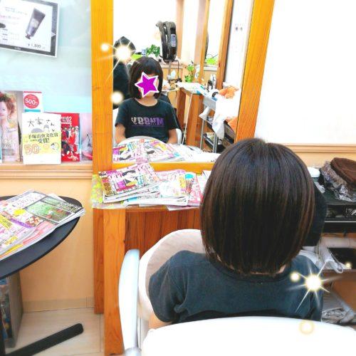 kちゃんのつな髪体験